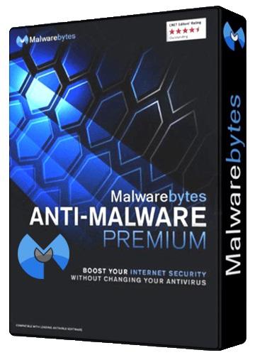 MalwareBytes Anti-Malware Premium 3.3.1 Crack